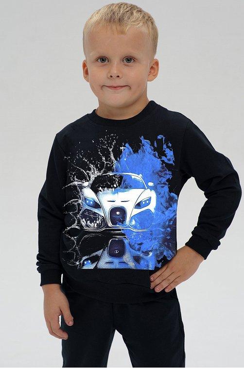Толстовка для мальчика VGtrikotazh 6628380 синий купить оптом в HappyWear.ru