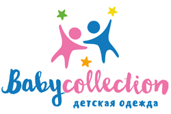 Babycollection